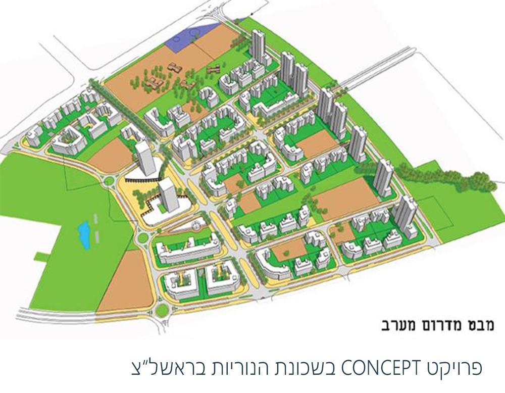 פרויקט concept בשכונת הנוריות בראשלצ